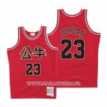 Maillot Chicago Bulls Michael Jordan No 23 Chinese New Year 2019 Rouge